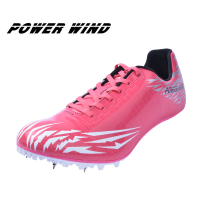 Shenya Power Wind S Pink
